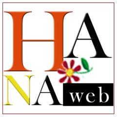 ホームページ制作のはなウェブです。